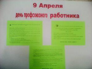 DSC_0000426