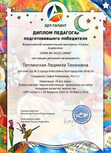 dostigeniya27