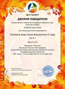 dostigeniya32