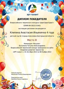 dostigeniya33