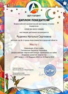 dostigeniya35