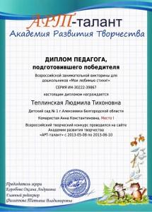 dostigeniya46